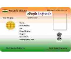 Aadhar PVC Blank Card printing